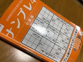 image-e0946.jpg
